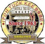 Ipoh Tuck Kee